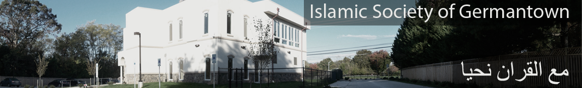 Islamic Society of Germantown